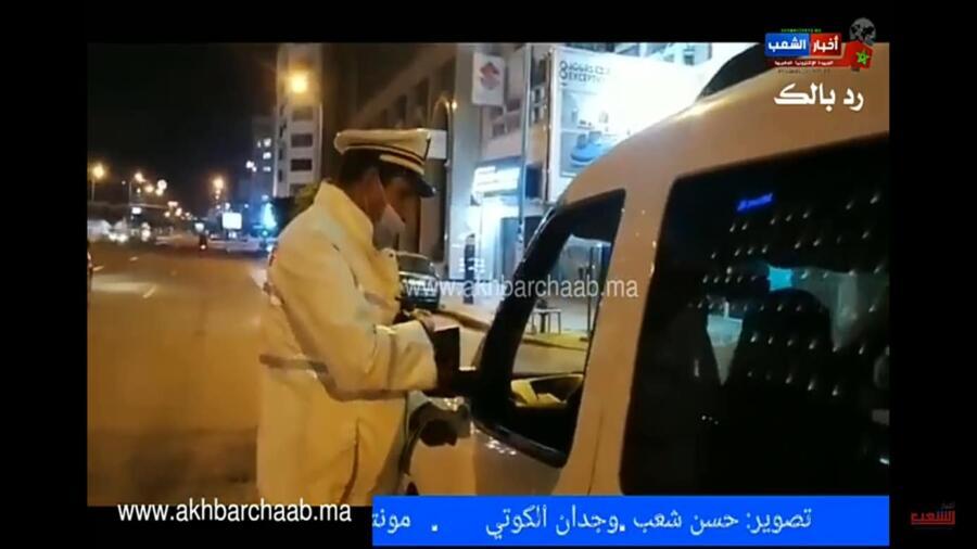 #عاجل..تمديد فترة العمل بالإجراءات الاحترازية لمدة أسبوعين إضافيين