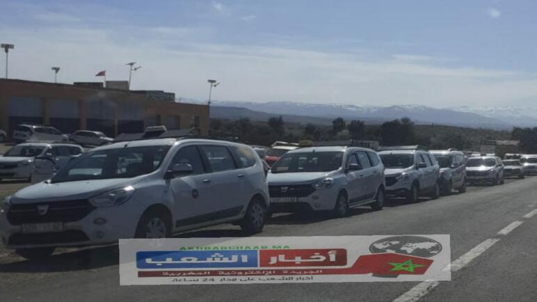 وقفة احتجاجية لسائقي سيارات الأجرة بمدينة أزيلال. …