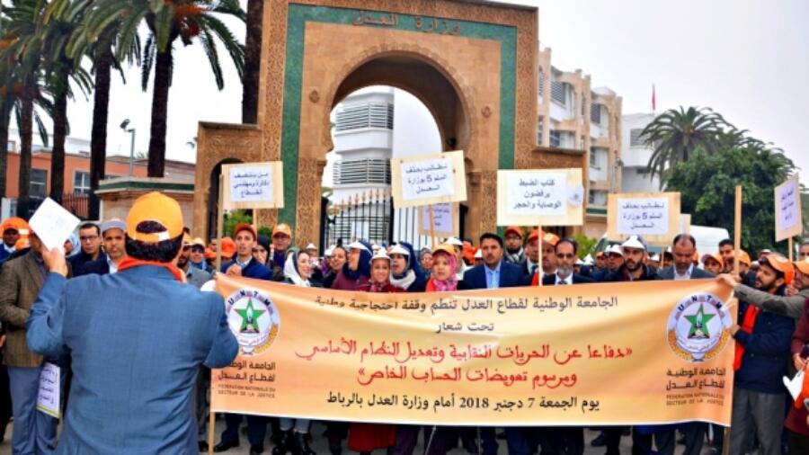 الجامعة الوطنية لقطاع العدل تدق ناقوس الخطر وتدعو مهندسات ومهندسي العدل إلى تنفيذ إضراب وطني يوم 13 يناير