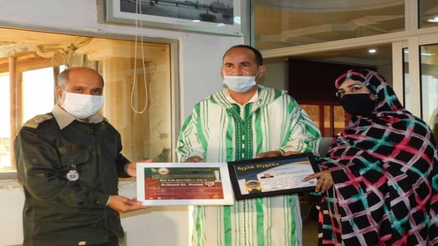 تكريم السيد حميد نعيمي عامل إقليم السمارة بالدكتوراة الفخرية