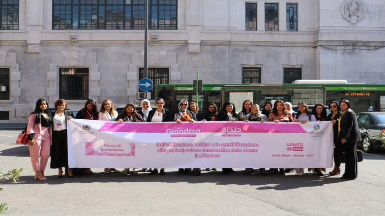 إيطاليا… منظمة المرأة الإستقلالية تنظم لقاء تحسيسيا بتأطير من الدكتورة رقية أشمال وإشراف الأستاذة زكية بن صالح.