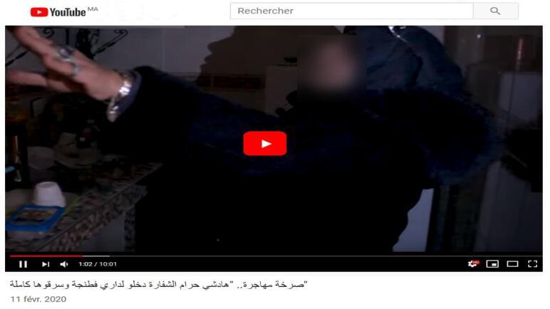 طنجة..ولاية الامن تتفاعل مع مقطع فيديو تداوله مستخدموا مواقع التواصل الاجتماعي
