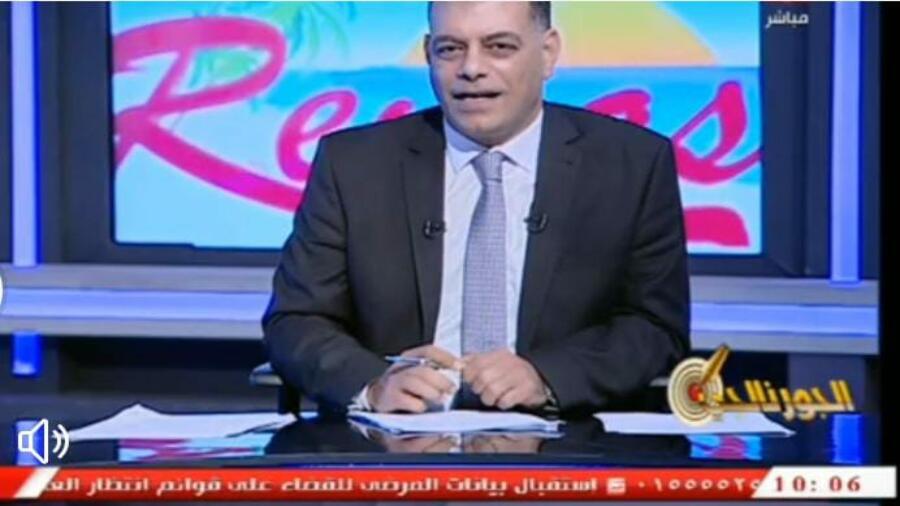طارق مرتضى يستعرض اهم قضايا الساعة الدكتورة عصمت الميرغنى ضيفة الجورنالجى