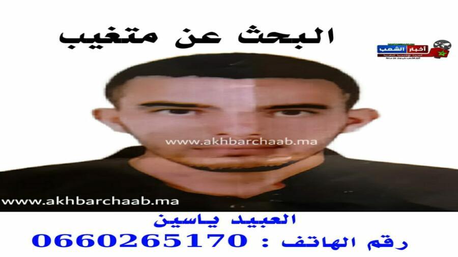 بحث عن متغيب :والله لا يضيع اجر المحسنين