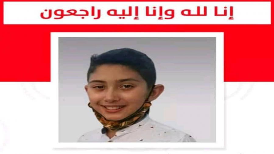 الاعدام لقاتل الطفل عدنان