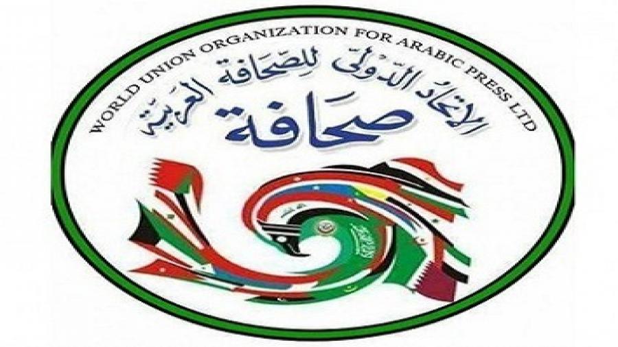 الدكتور زهير العباد رئيس نقابة الصحفيين الكويتيين نائبا لرئيس للاتحاد الدولي للصحافة العربية