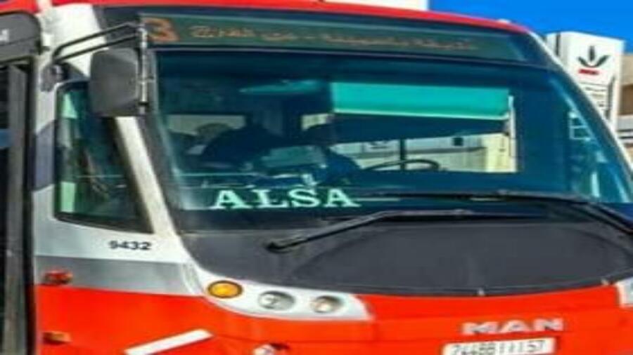 خطير …. البيضاويون يحتجون على شركة النقل الزا نظرا لضعف خدماتها في مجال النقل الحضري بالمدينة. ….