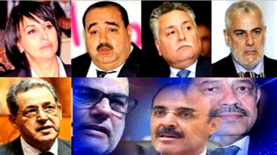 الأحزاب السياسية المغربية و تجديد النخب