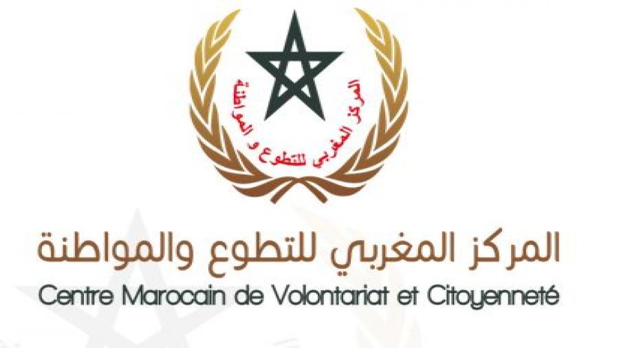 المركز المغربي للتطوع والمواطنة يثمن عاليا خلاصات التقرير العام للنموذج التنموي