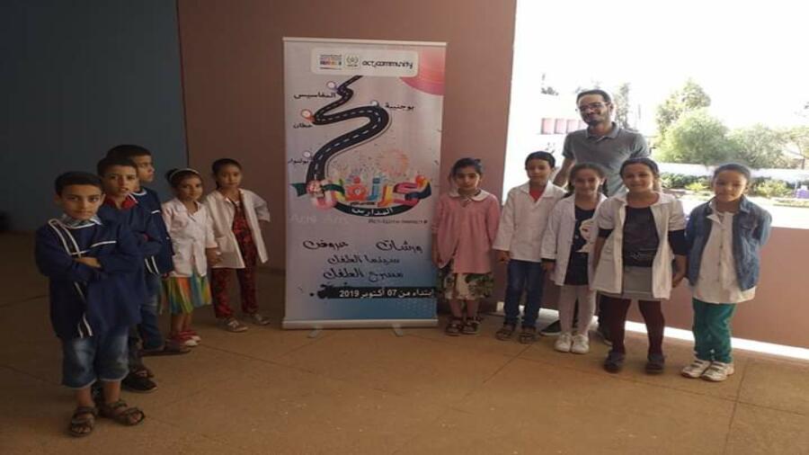انطلاق كرنفال المدارس بإقليم خريبكة