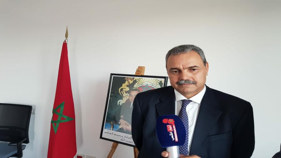 القنصلية العامة للمملكة المغربية ببولونيا تنظم لقاء تواصلي بمناسبة تسلم محمد خليل المهام.