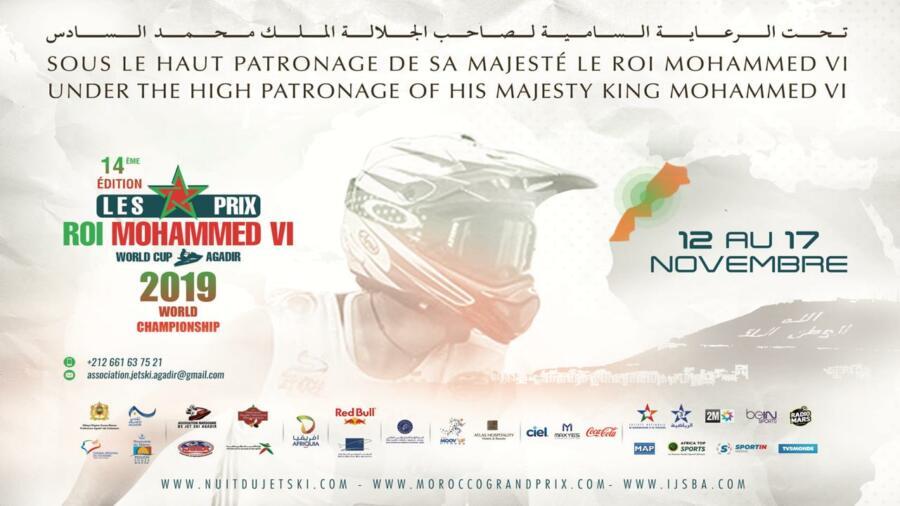 اكادير..الدورة 14 للجوائز الكبرى لصاحب الجلالة الملك محمد السادس للجيت سكي