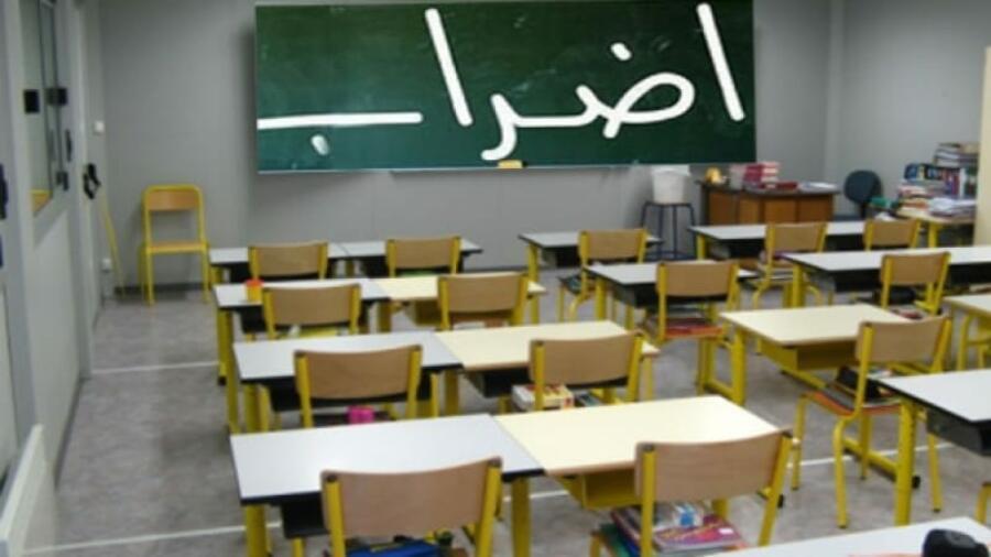 """""""بلوكاج"""" في المدارس العمومية لمدة أسبوع كامل"""