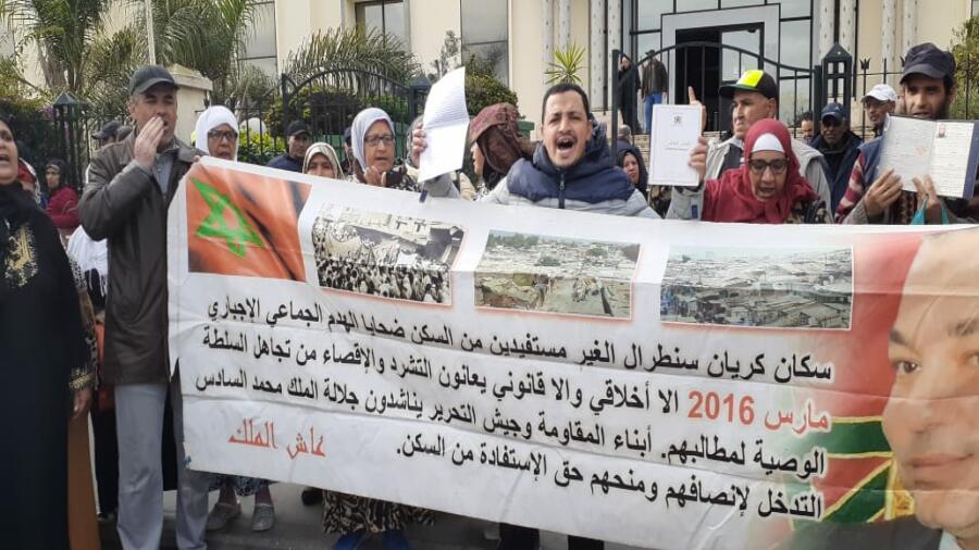 الداراابيضاء..وقفة احتجاجية من تنظيم سكان كاريان سنطرال الغير المستفيدين من السكن