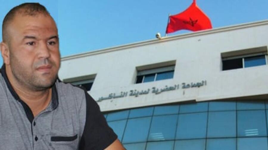 المحكمة الإدارية بوجدة تقضي بعزل رئيس جماعة الناظور