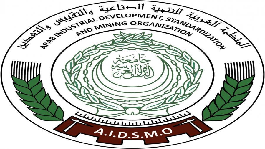 """الرباط تحتضن ورشة عمل """"الآثار الاقتصادية والصناعية لتطبيقات الذكاء الاصطناعي في الدول العربية"""""""