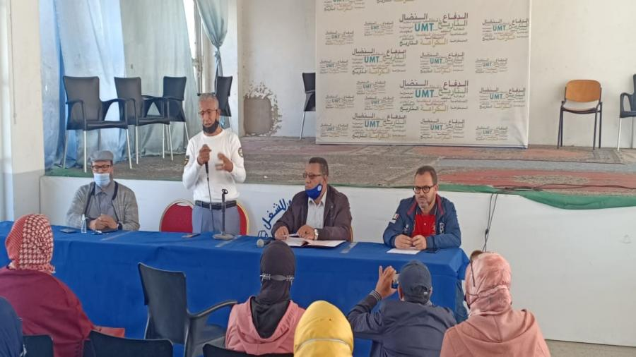 *انتخاب الأخ أحمد ماغوسي كاتبا جهويا للإتحاد النقابي للشبيبة و الرياضة بجهة الدار البيضاء سطات UMT.*