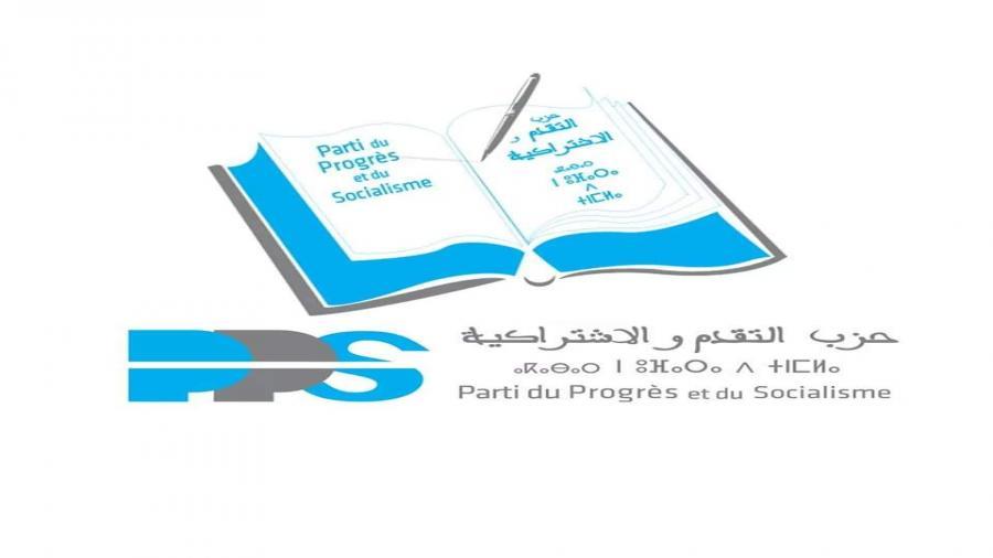 بلاغ صحفي حول اجتماع المكتب السياسي لحزب التقدم والاشتراكية