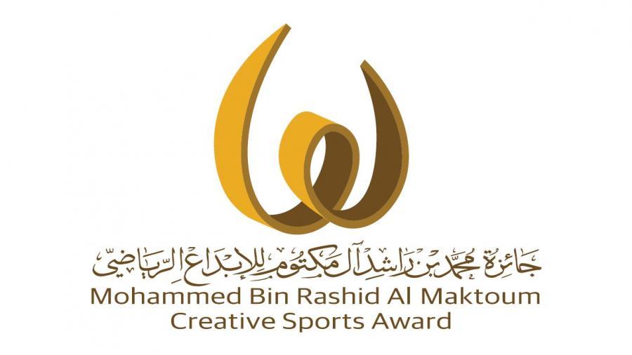 """""""جائزة محمد بن راشد آل مكتوم للإبداع الرياضي"""" تحفّز الرياضيين العرب للتألق في الألعاب البارالمبية """""""