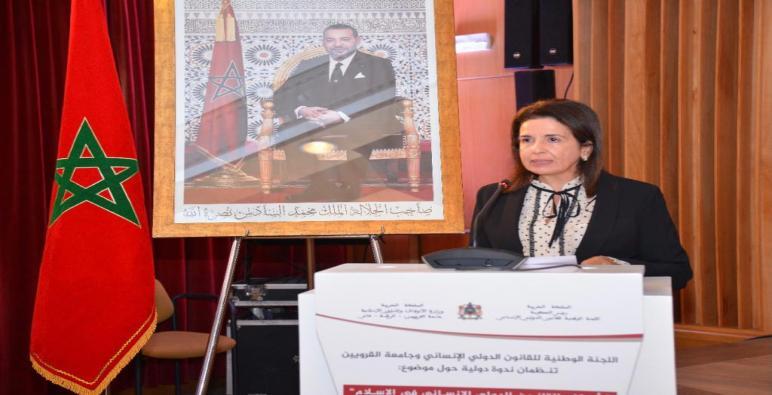 فريدة الخمليشي: إبراز القيم الإنسانية التي أكد عليها الإسلام في الحروب يساهم في تطوير القانون الدولي الإنساني ويضمن فعالية تطبيقه