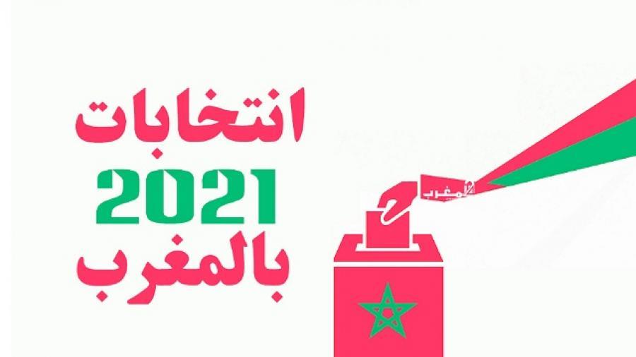 وزارة الداخلية تتراجع عن قرار منع توزيع المنشورات في الحملة الإنتخابية،