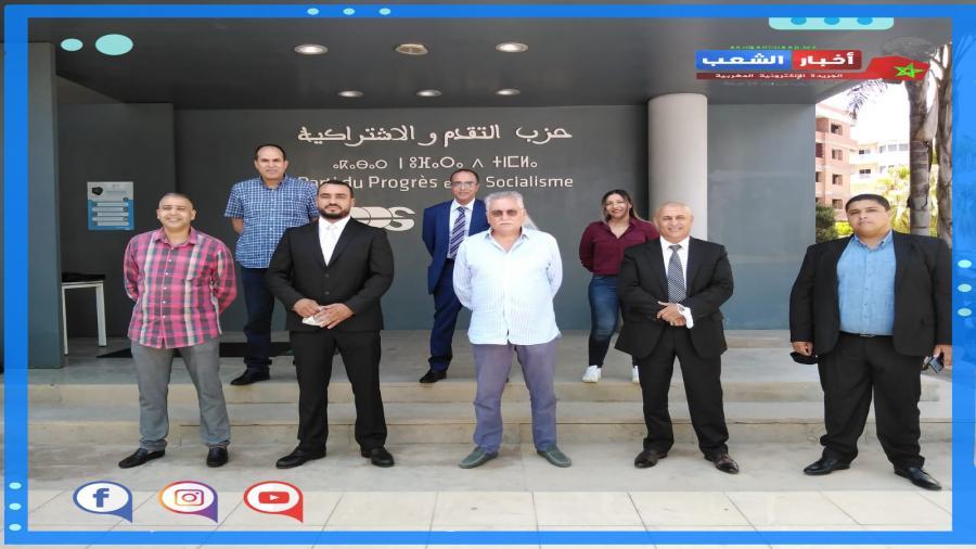 حزب التقدم والاشتراكية يحسم في إختيار وكلاء اللوائح بعمالة سيدي البرنوصي شباب ذات كفاءة