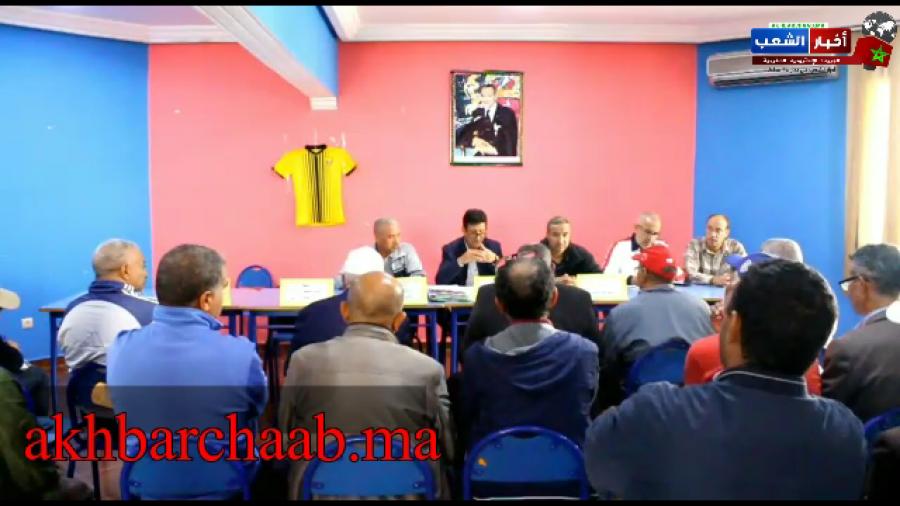 سيدي سليمان ..الجمع العام العادي للجمعية الحسنية الرياضية لكرة القدم
