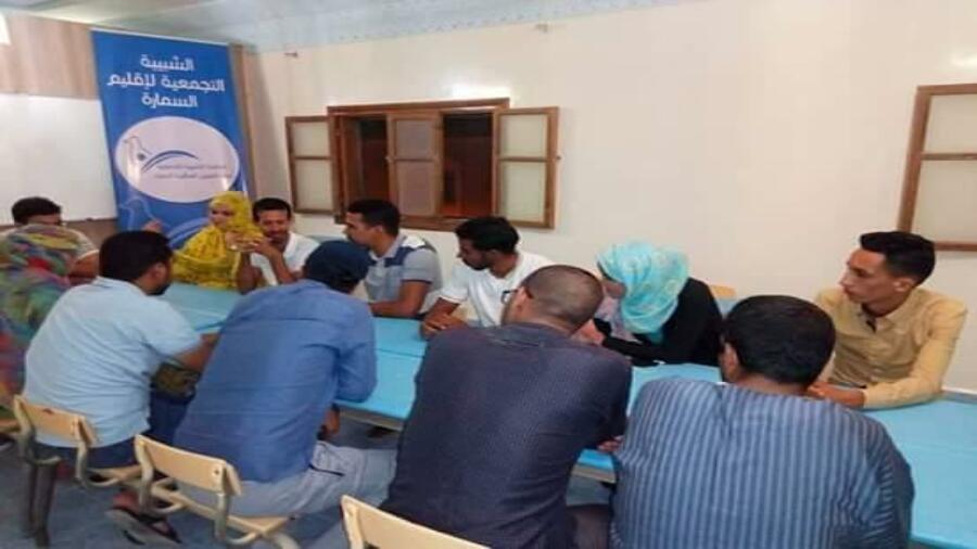 لقاء للتمثيلية الاقليمية للشبيبة التجمعية بمدينة السمارة.