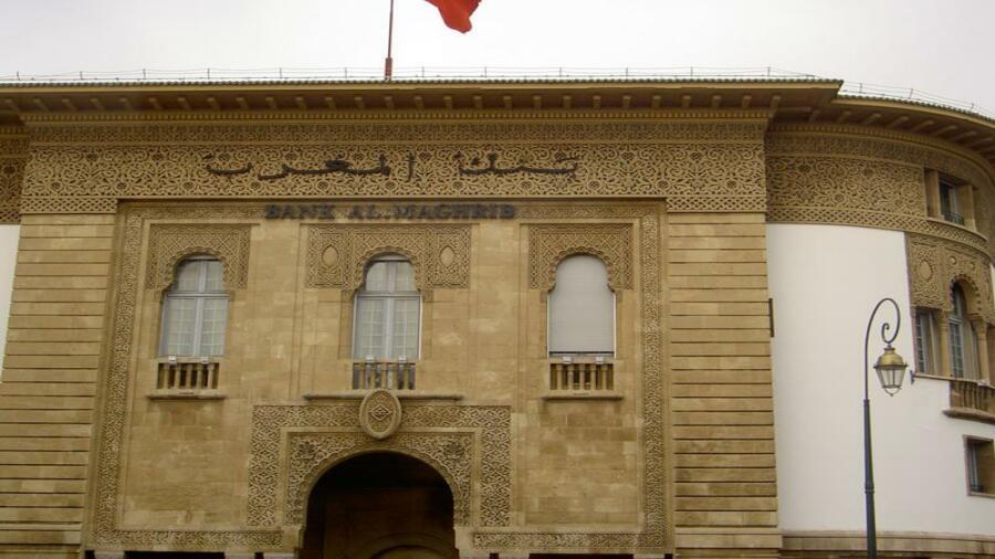 """""""بنك المغرب"""" يُجبر البنوك على إقفال الحسابات المتوقفة عن التشغيل"""