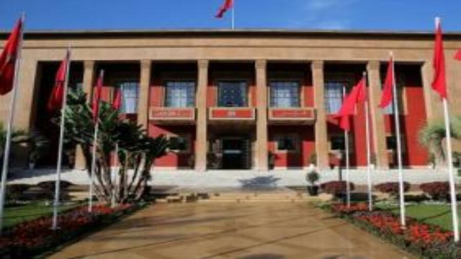 افتتاح الدورة الاولى للبرلمان 2019-2020