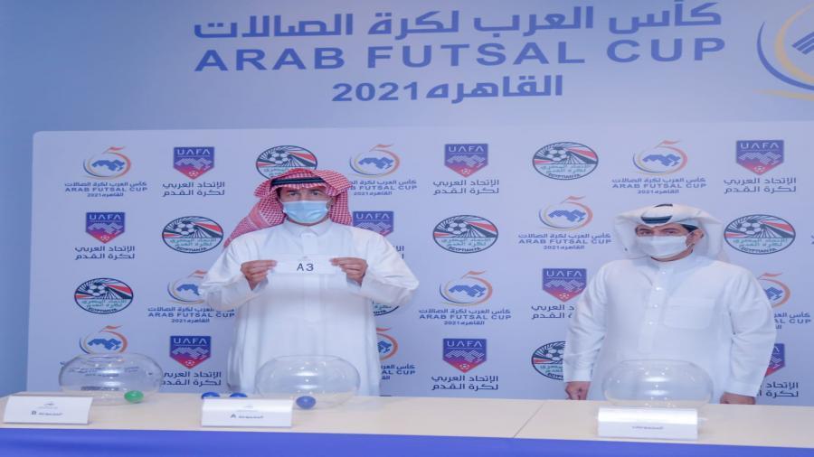 المغرب في المجموعة الثانية لكأس العرب لكرة قدم للصالات