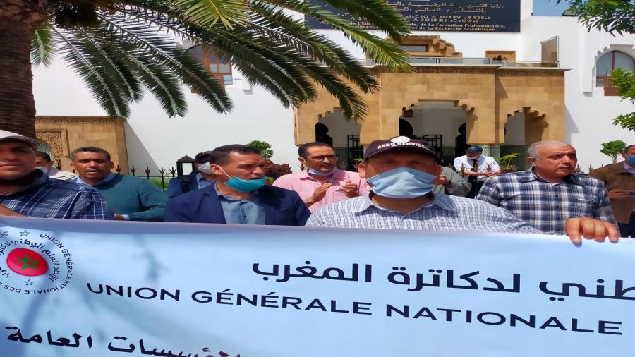 الدكاترة الموظفون ينجحون في الاعتصام أمام وزارة التعليم العالي