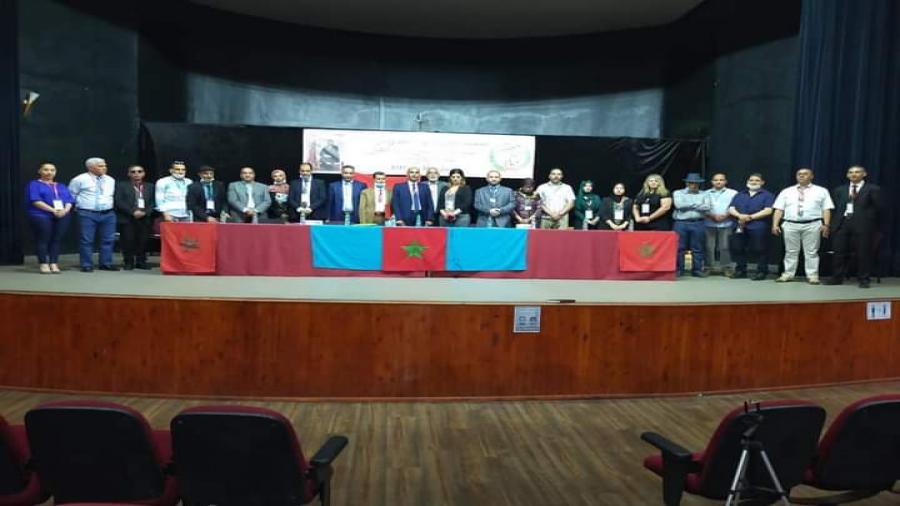 """""""بلاغ إلى الرأي العام المحلي و الوطني و الدولي"""" الموضوع : حول تأسيس المكتب الجهوي للمنظمة المغربية لحقوق الإنسان"""