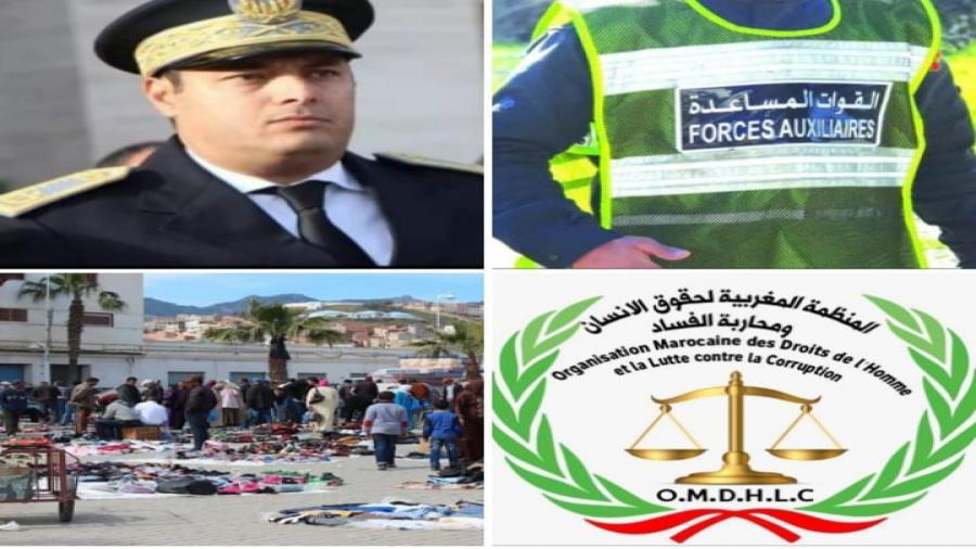 بيان إستنكاري و تضامني مع السيد عبد الله اللهيوي نائب رئيس الحرس الترابي للقوات المساعدة بالمقاطعة الثانية بالمحمدية