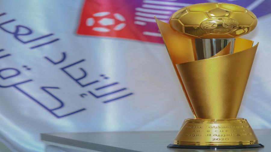 """بمشاركة المغرب """"الاتحاد العربي"""" يتأهب لإطلاق النسخة السابعة لـ """"كأس العرب للشباب"""" في القاهرة"""
