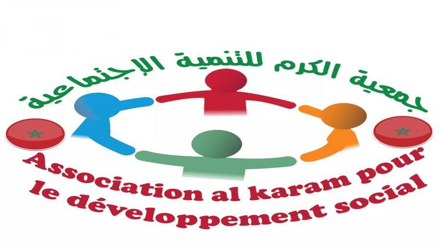 جمعية الكرم للتنمية الإجتماعية تواصل أعمالها الخيرية