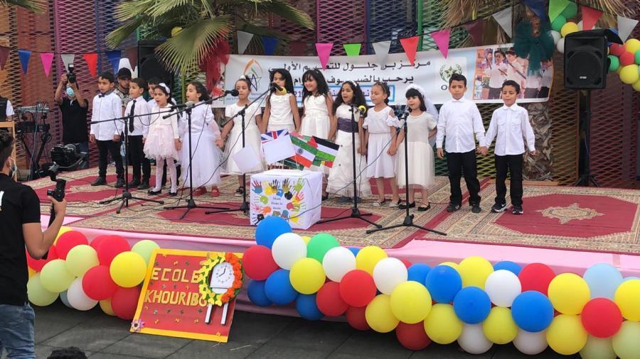 متمدرسي مركز التعليم الأولي يبدعون خلال حفل نهاية السنة