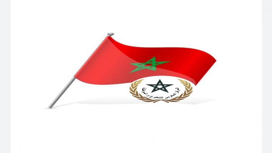 من أجل ميثاق السياسة المواطنة المركز المغربي للتطوع والمواطنة يوجه نداء لكافة الأحزاب المغربية