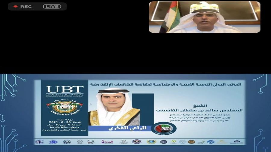 الشيخ سالم بن سلطان القاسمي راعياً فخرياً لمؤتمر الشائعات الالكترونية لفرسان السلام وجامعة الاعمال والتكنولوجيا