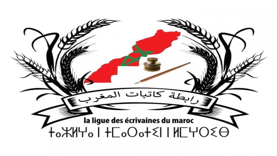 رابطة كاتبات المغرب تعلن عن الدورة الأولى لجائزة الكاتبة المغاربية