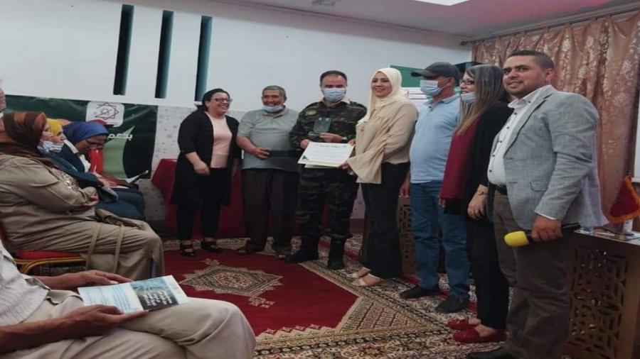 شهادة تقديرية من جمعية مغرب المستقبل