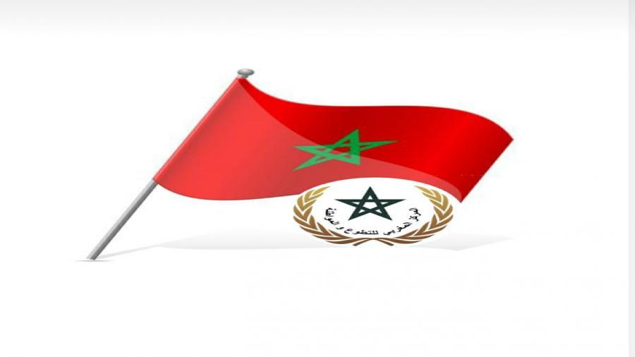 المركز المغربي للتطوع والمواطنة يستحسن بلاغ وزارة الاقتصاد والمالية وإصلاح الإدارة بصرف أجور ورواتب الموظفين وأعوان الدولة والجماعات الترابية