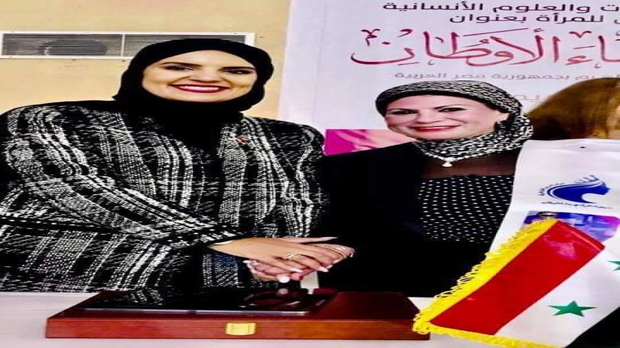 دكتورة سهير الغنام ضيفة مؤتمر منهجية المرأة في بناء الأوطان الذي عقد يوم الأحد الموافق 10/7/2021على مدار أربع أيام