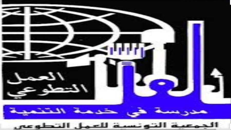 المركز المغربي والجمعية التونسية يشيدان بمبادرة الملك محمد السادس