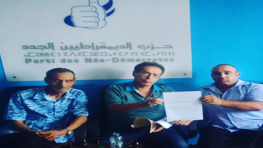 حزب البصمة يزكي السيد عبد الرزاق الزفزافي منسق محلي بجماعة الدروة