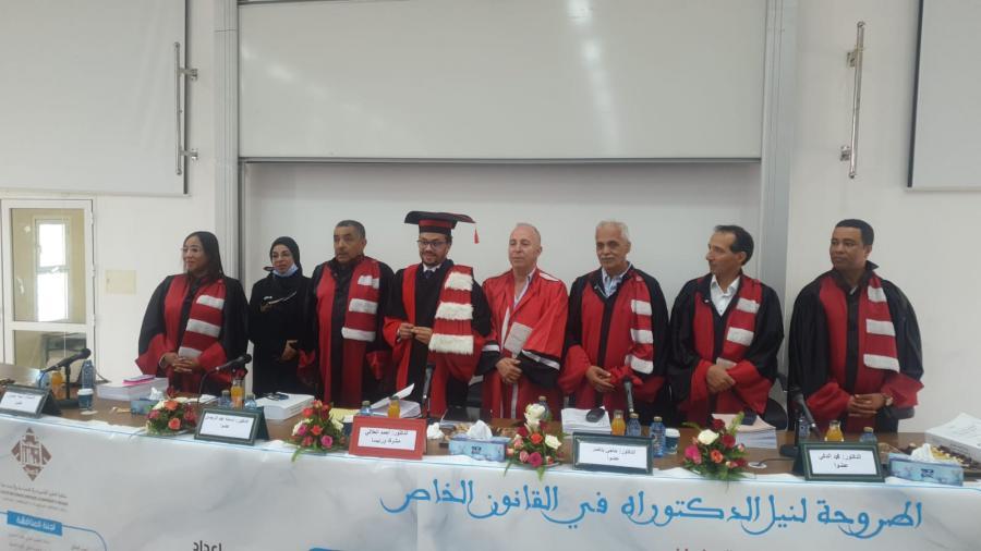 تهنئة الأستاذ يوسف حمان بمناسبة حصوله على شهادة الدكتوراه في القانون الخاص