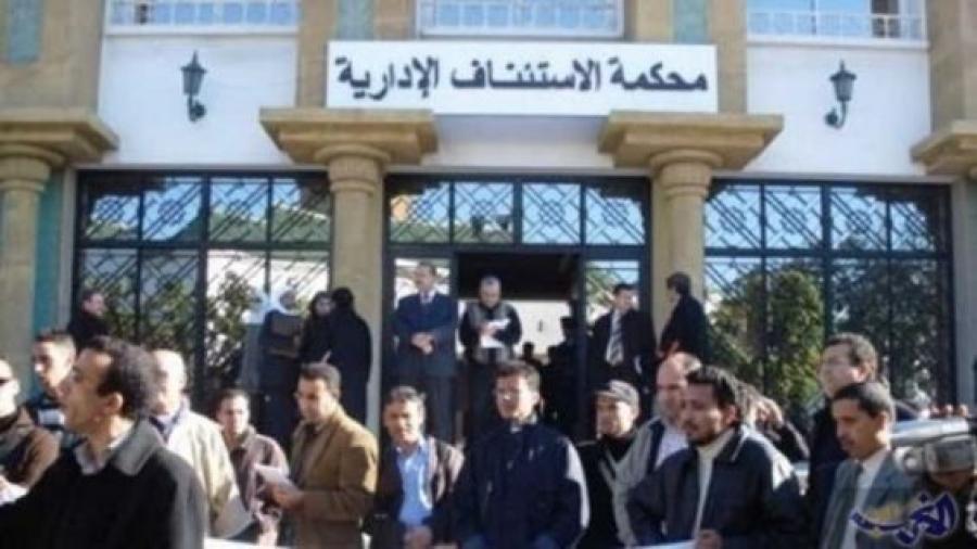 عاجل !!! بعد القضاء الجنحي القضاء الاداري ينصف استاذ جامعي منسق ماستر الحكامة القانونية و القضائية
