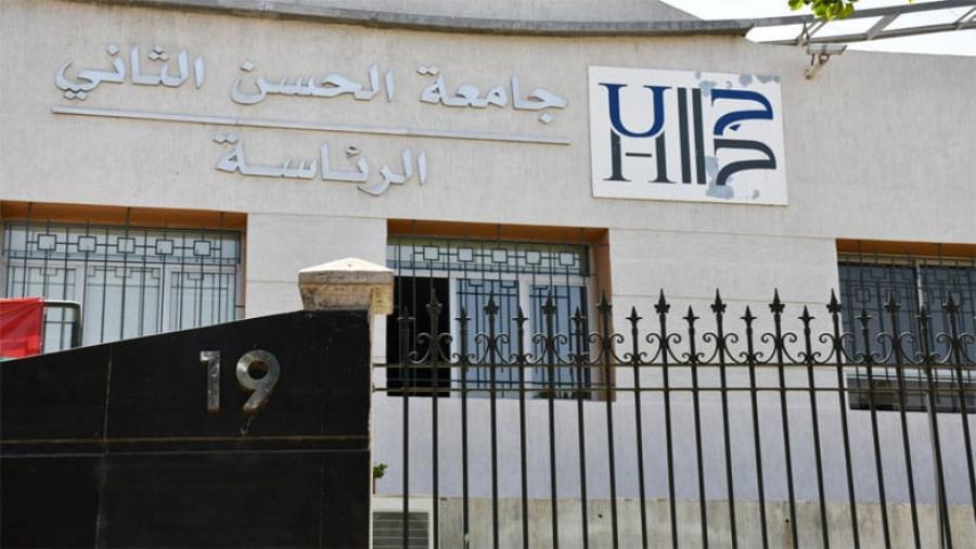 """جامعة الحسن التاني تمتثل لقرار المحكمة القاضي بآرجاع ماستر الحكامة لمنسقه الأصلي """"جواد لعسري لمزالي"""" ."""
