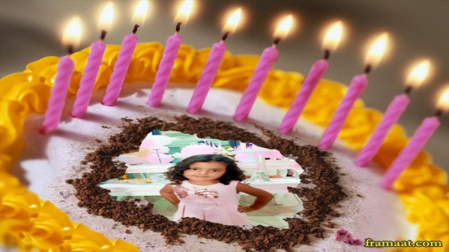 """تهنئة بمناسبة عيد ميلاد الاميرة """"صوفيا حبيب الله ابنة الاخ والصديق المهدي حبيب الله"""""""