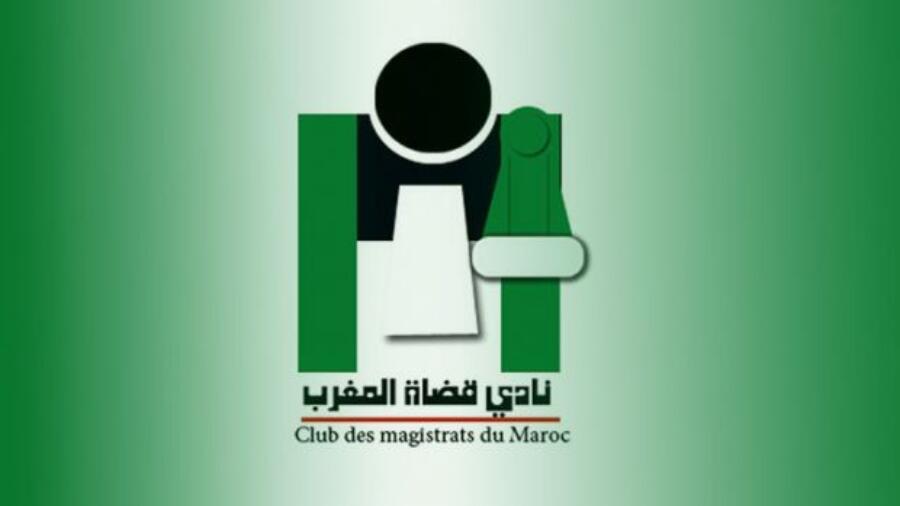 """المكتب التنفيذي لـ """"نادي قضاة المغرب""""يعقد اجتماعه التاسيسي"""
